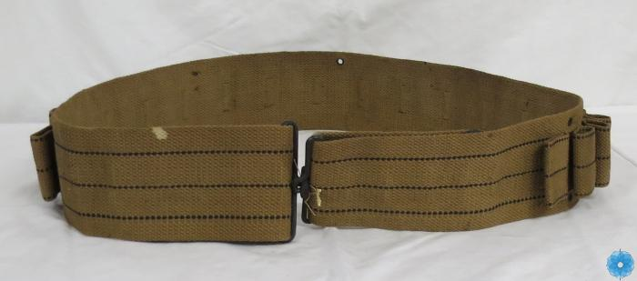 Belt, Ammunition